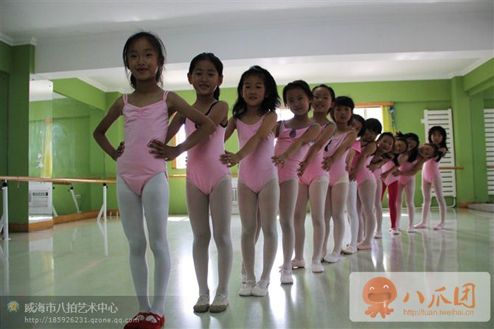 八拍艺术 仅5元享112.5元的爵士 芭蕾体验课一节图片