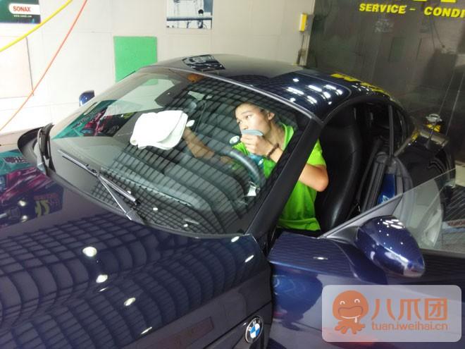 专业洗车操作流程