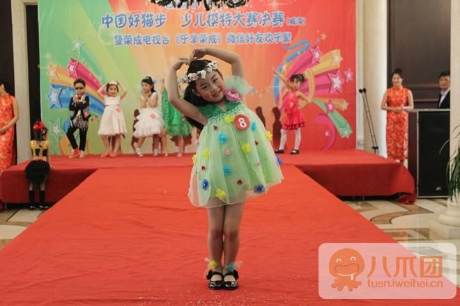 小选手参加少儿模特大赛