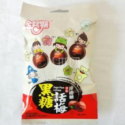 金丝猴黑糖话梅棒棒糖 40g 袋