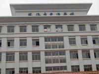 威海市交通学校(长峰)