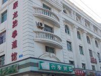 康龙跆拳道馆