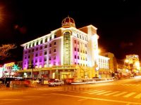 威海市丽园大酒店有限公司