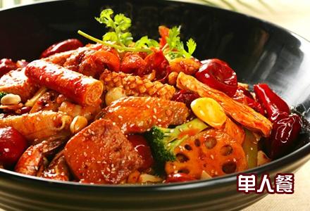 陈记麻辣香锅单人套餐,微辣,中辣,麻辣,特辣任选