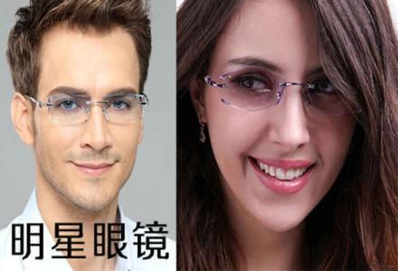 全部明星带眼镜有谁名字是三个字的