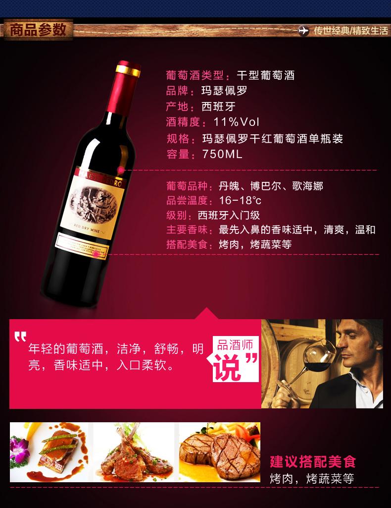 古佳·佩罗优酿红酒礼盒/750ml*2/盒